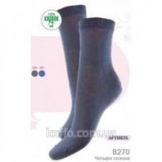 Носки женские Легка хода 270