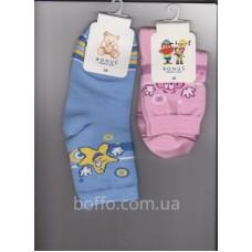 Носки детские Bonus 2311