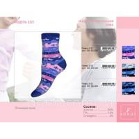 Носки женские Bonus 2321